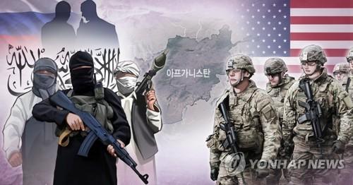 """미 국방 수뇌부 """"러시아 미군살해 사주설 확증안돼…진상규명""""(종합)"""