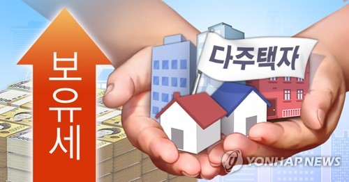 [7·10대책] '마포래미안+은마' 2주택자 보유세 3천만원→6천800만원