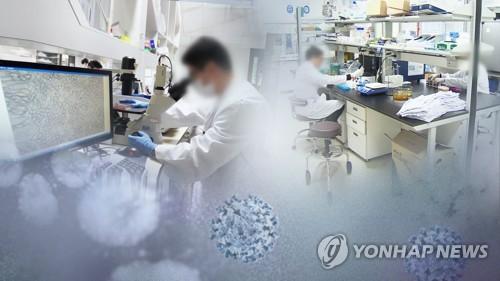동작구 병원서 확진자 발생…접촉 의심 317명 전수검사