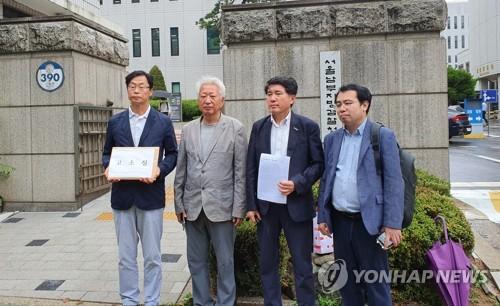 '반일종족주의' 집필진·류석춘, 송영길 의원 등 고소