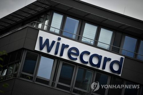 '회계부정 혐의' 독일 와이어카드, 파산신청 이어 압수수색당해