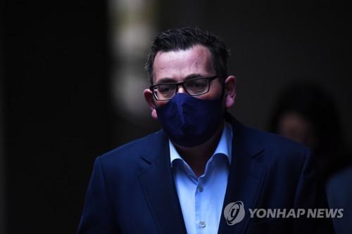 호주 빅토리아주, 코로나19 일일 신규확진자 역대 최다