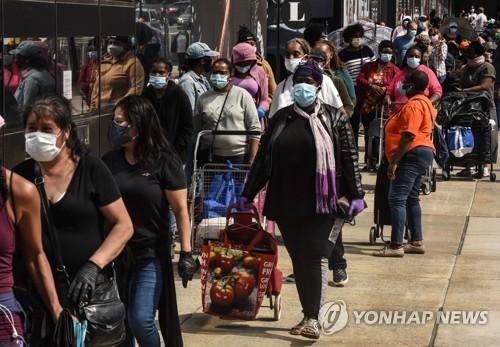 사상최악 충격 성적표 받은 세계경제…3분기 회복도 '불안'
