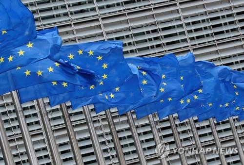 """EU """"한국 등 14개국 시민 입국허용 권고…미국은 제외"""""""