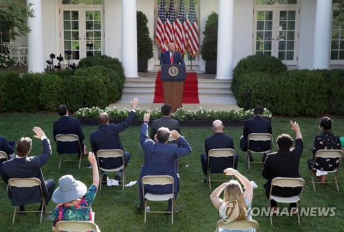 '대통령의 정원' 백악관 로즈가든 58년만에 대대적 리모델링