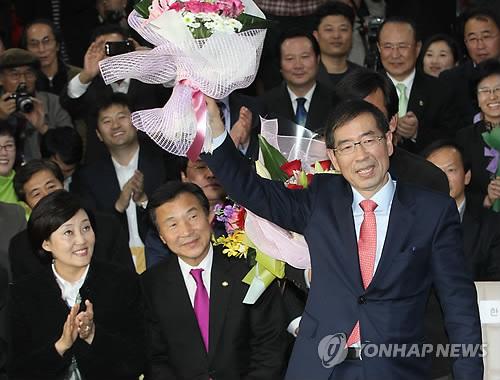 보궐 서울시장서 잠룡까지…정치인 박원순의 9년