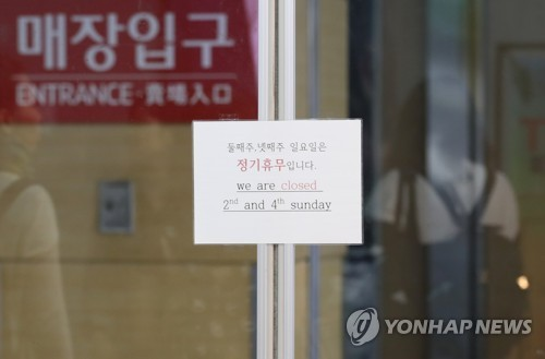 """""""갈등 남긴 유통규제 10년…이젠 뜯어고쳐야"""""""