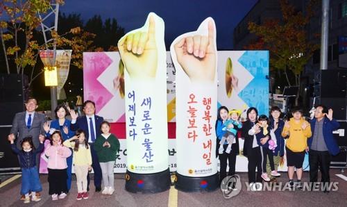 """박병석 신임 울산시의장 """"코로나에 피폐해진 시민 보살피겠다"""""""