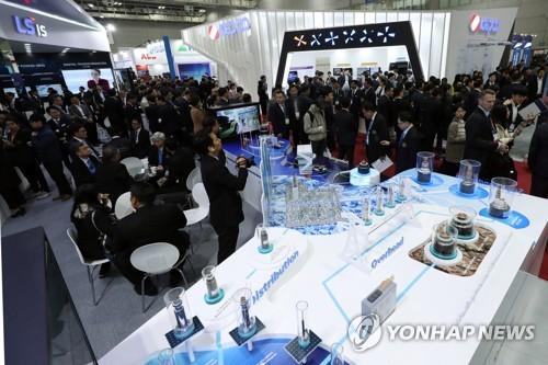에너지 신기술 엑스포 'BIXPO', 11월 온라인으로 개최