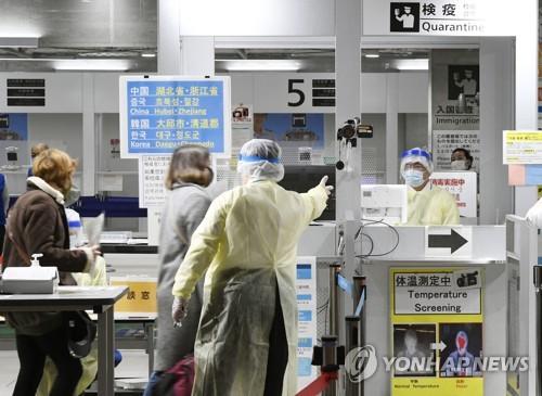 일본, 유학생 등 코로나 검사 조건 재입국 허용 추진