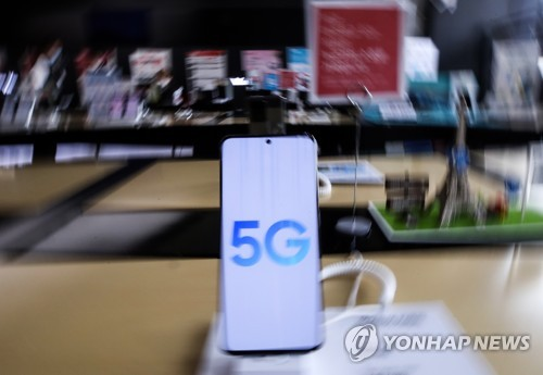 "5G폰 초기 경쟁 치열…""올해 화웨이·내년 애플이 1위"" 예상"