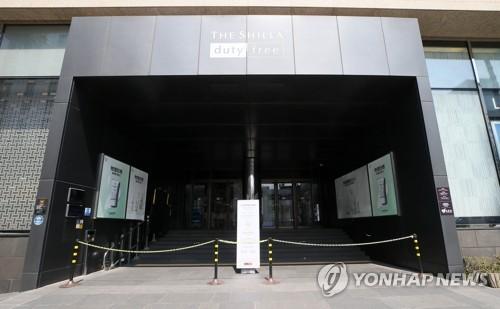 코로나19 위기에 신규 면세점 허용…제주 소상공인 '반발'
