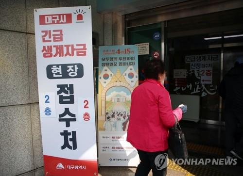 """전공노 대경본부 """"비정규직 생계자금 환수·징계 중단"""" 촉구"""