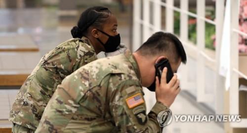 인천공항으로 입국한 주한미군 군인 코로나19 확진