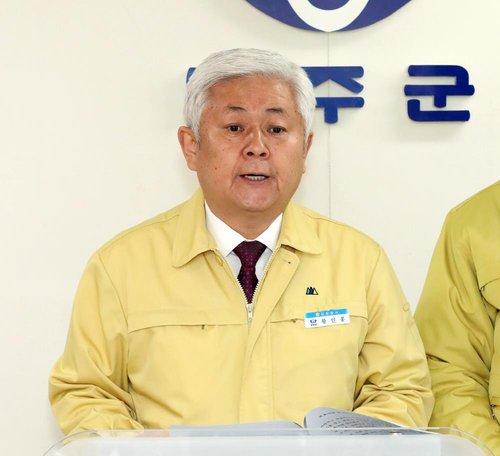황인홍 무주군수, 관광 활성화 등 후반기 군정 '7대 비전' 제시
