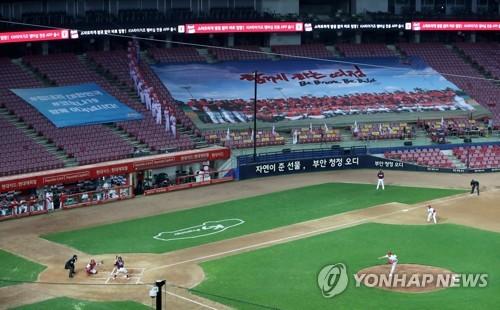 코로나 광주 확산에 KIA타이거즈·광주FC 홈경기 '무관중'