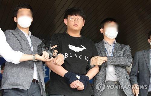 'n번방' 갓갓 공범 등 2명 구속 기소…성 착취물 제작·유포
