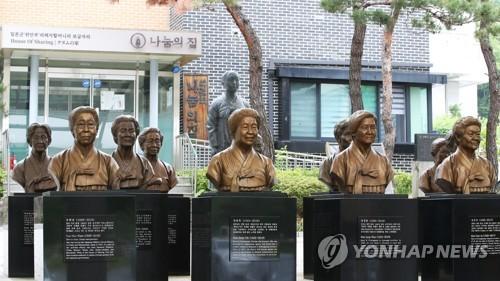 경기도, '나눔의집' 민관합동 현장조사 22일까지 연장