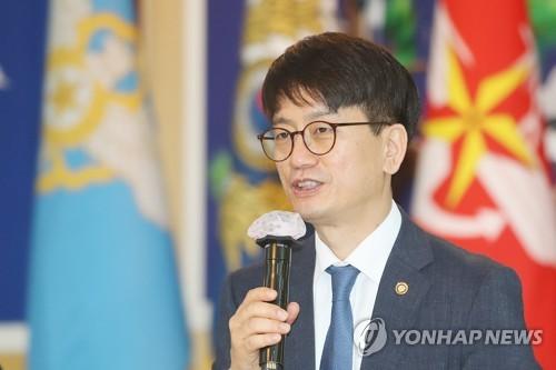 국방차관, 방위사업 혁신회의…첨단무기 도입체계 개선 논의
