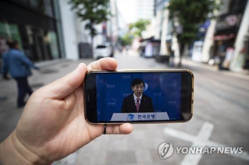 """전문가들, 한은 기준금리 동결 예상…""""부동산도 무시 못할 것"""""""