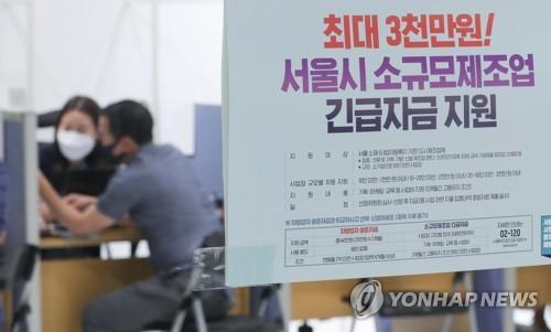 서울시 '도시제조업 긴급자금' 41억원 추가 지원