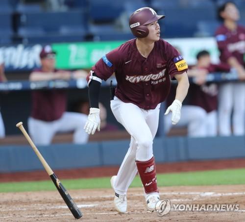 MLB 출신 내야수 러셀 합류 대비…김혜성, 좌익수로 선발 출전