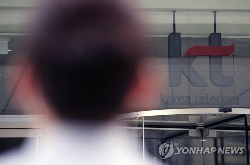 검찰 '공공회선 입찰담합 혐의' KT 임원 구속영장