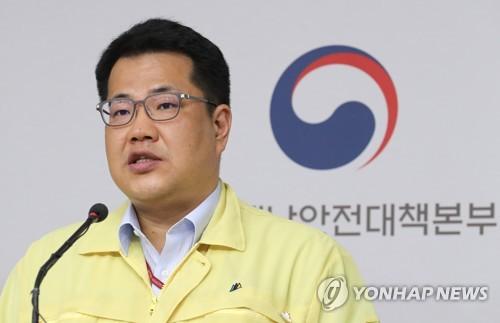 """정부 """"20일부터 방역강화 대상 2개국 추가…음성 확인서 제출"""""""
