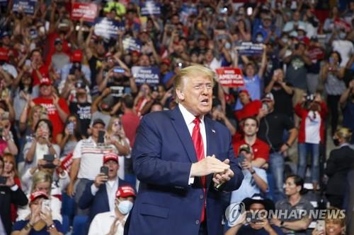 트럼프 6월 모금액 1천575억원…월 최고치 경신