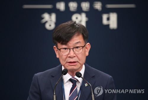 """김상조 """"日, 아시아 주도권 뺏길까 우려…우리도 대응 총력"""""""