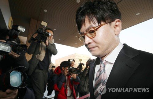 '검언유착' 수사심의위 오늘 개최…수사·기소 여부 판단