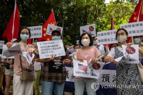 '맞는만큼 때린다'…홍콩보안법에 미중 보복전 가열
