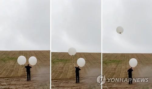순교자의 소리, 철원서 북한에 '성경책 풍선' 띄우다 적발