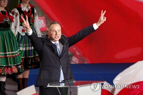"""폴란드 야당, 대선 결과 불복…""""부정·편파 선거"""""""