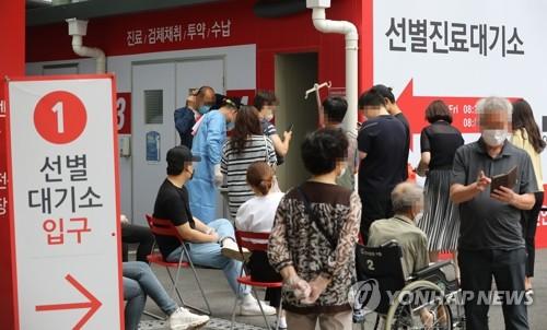 [속보] 서울 왕성교회 코로나19 확진자 1명 추가…누적 32명
