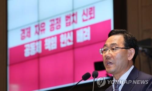 """주호영 """"폭주기관차 국회, 세월호가 생각난다"""""""