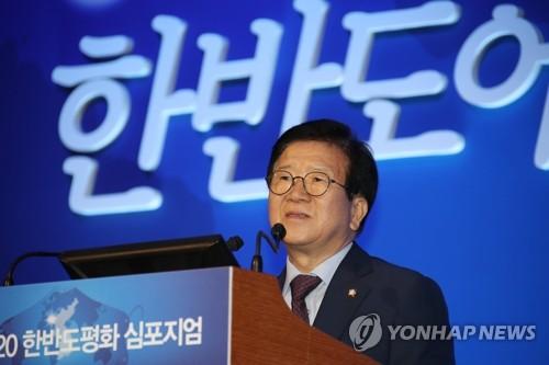 박의장, 여야 교섭단체에 공수처장 후보 추천위원 선임 요청