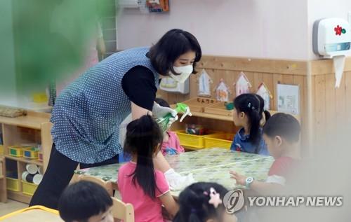 인천, 어린이집 회계시스템 구축…서울·경기·대구 이어 네번째