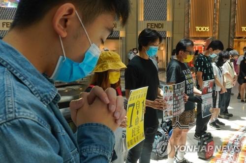 홍콩보안법에 언론계도 비상…보안기능 강화·이메일 암호화