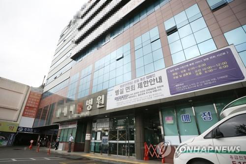 '확진자 폭증' 광주시, 사회적 거리두기 2단계 상향
