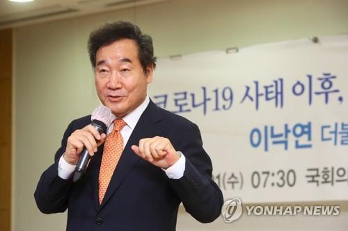 """이낙연 """"위기 대처·거대여당 운영 책임있게 하겠다""""(종합)"""