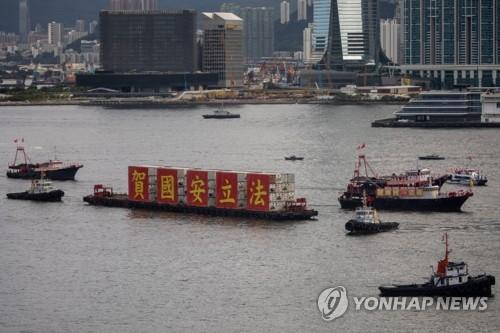 """중국 """"홍콩보안법, 일국양제 개선 이정표…남의 눈치 안봐"""""""
