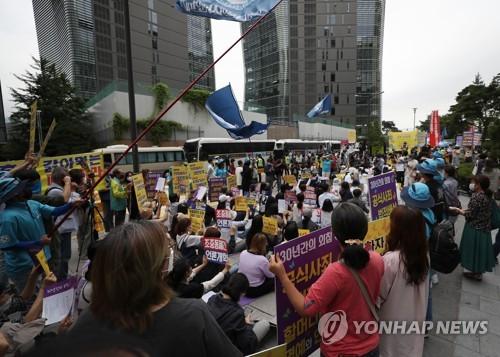 서울 종로구, 소녀상 주변 수요시위·반대집회 전면 금지(종합2보)