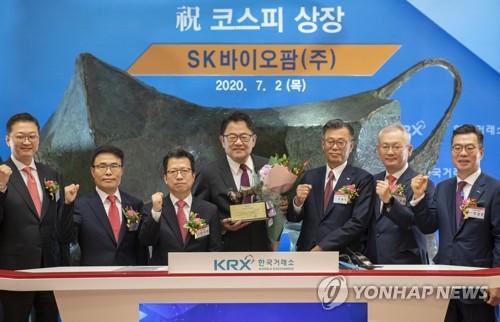 """신한금투 """"SK바이오팜, 9월 코스피200 등 편입 가능성"""""""