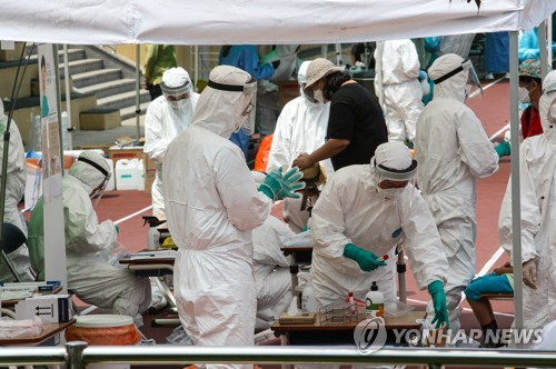 NH농협 역삼점 직원 세 명째 감염…서울 확진자 오늘 5명 추가