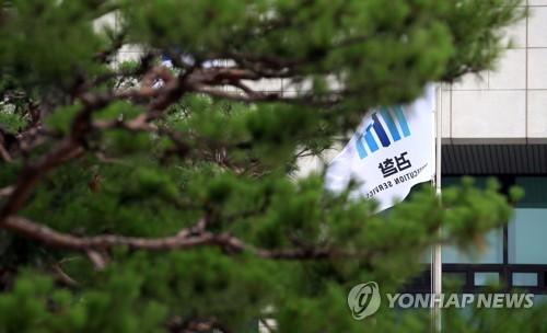 """민주 """"항명, 쿠데타, 콩가루""""…윤석열 압박 최고조"""
