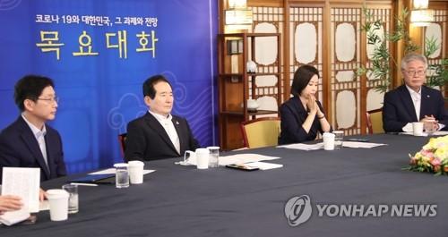 """이재명 """"재난지원금 더""""…김경수 """"2차 대유행하면"""""""