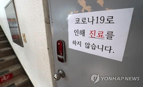 대전서 유치원생 등 8명 추가 확진…정림동 의원서만 3명 늘어(종합2보)