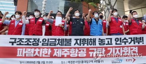 제주·이스타, 진실공방 넘어 폭로전 가나…김현미 면담 '변수'