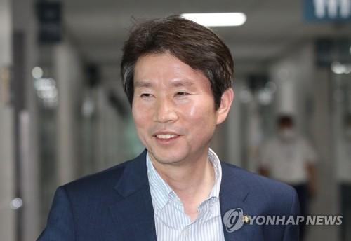 """이인영 """"8천만 겨레와 함께 통일의 꿈을 만들고 싶다"""""""